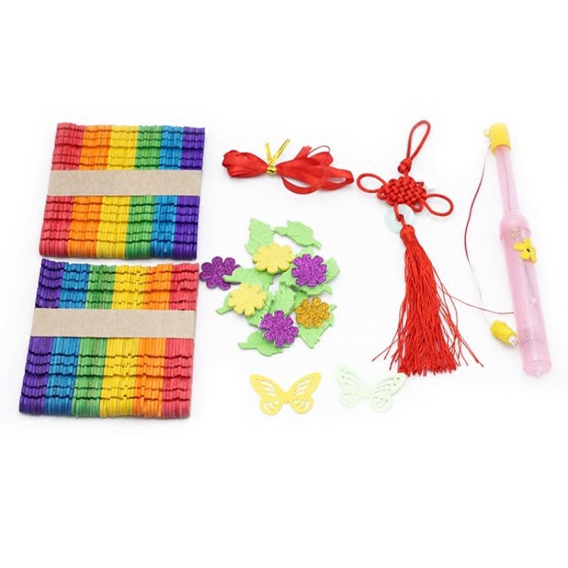 中秋节灯笼手工制作diy材料包早教幼儿园彩色卡通提花灯儿童灯笼