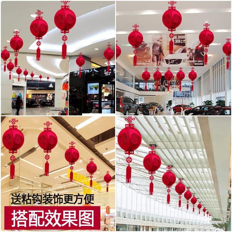新年过年创意装饰小灯笼挂饰春节红灯笼新春室内商场装饰布置用品