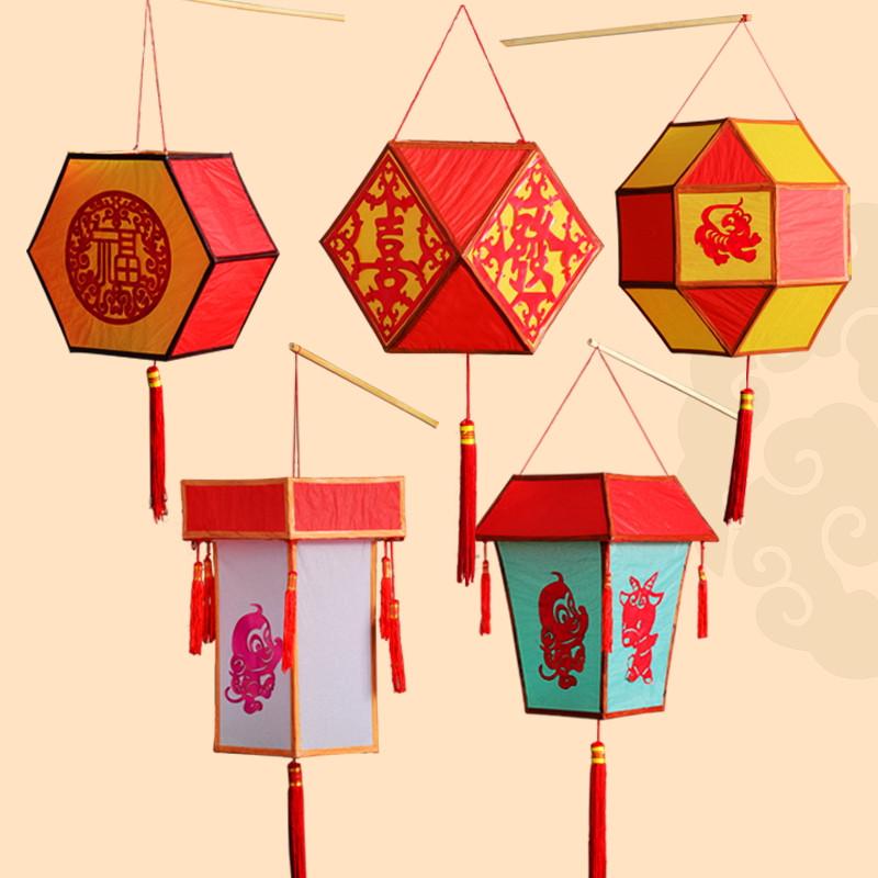 儿童手工制作diy灯笼材料包新年元宵节花灯挂饰亲子中秋玩具