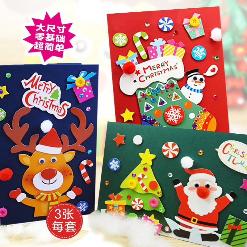 儿童创意手工自制感恩节贺卡diy制作材料包教师新年春节卡片