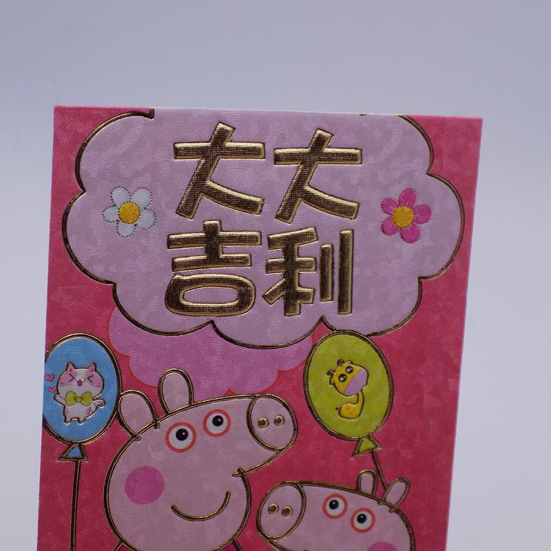 纸袋猪手工制作图片