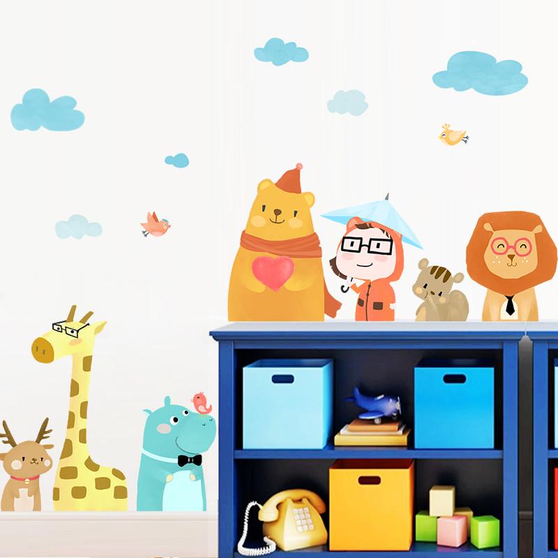 幼儿园教室装饰可爱墙纸贴画宝宝卧室儿童房间创意卡通动物墙贴纸