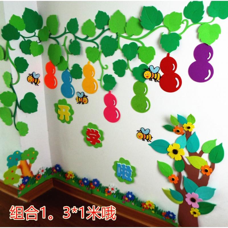 黑板报装饰墙贴小学教室装饰边框组合幼儿园班级布置材料新年贴画