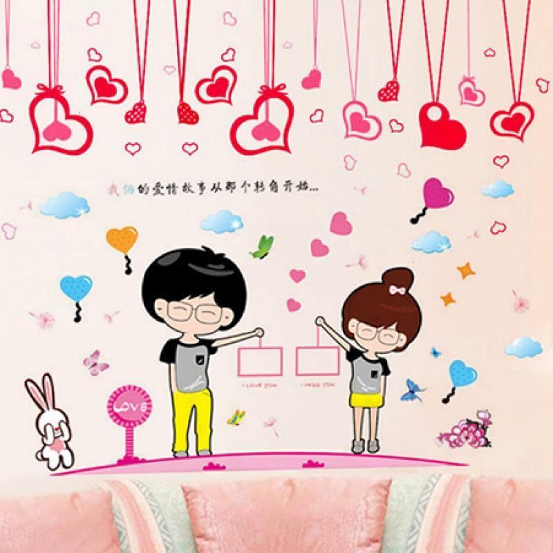 卡通情侣墙贴卧室温馨浪漫床头墙壁装饰墙上贴纸墙纸自粘贴画防水