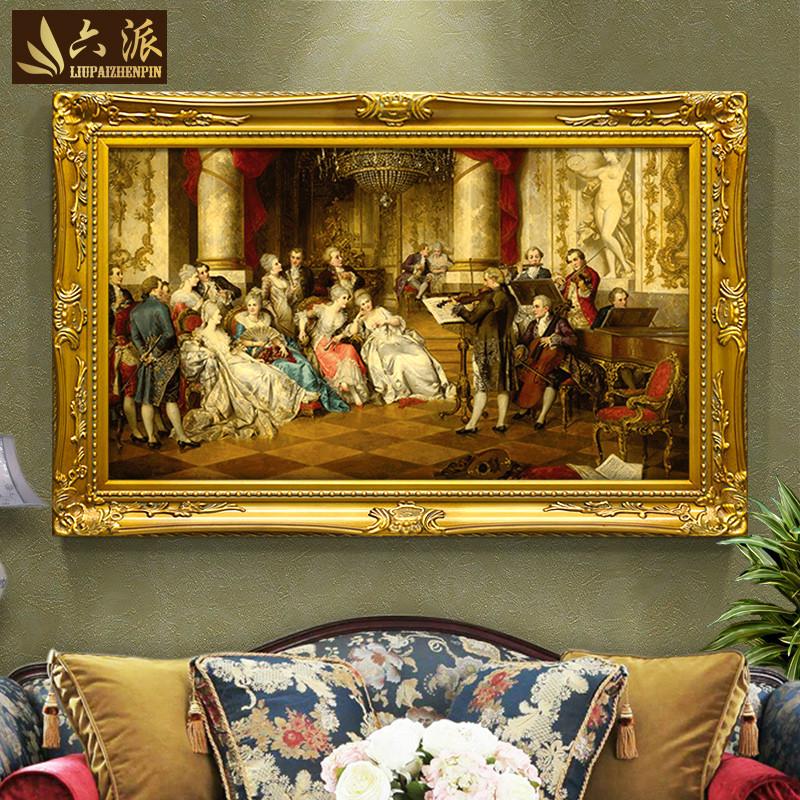 欧式人物油画美式客厅装饰画宫廷壁画 书房有框玄关挂画墙画图片