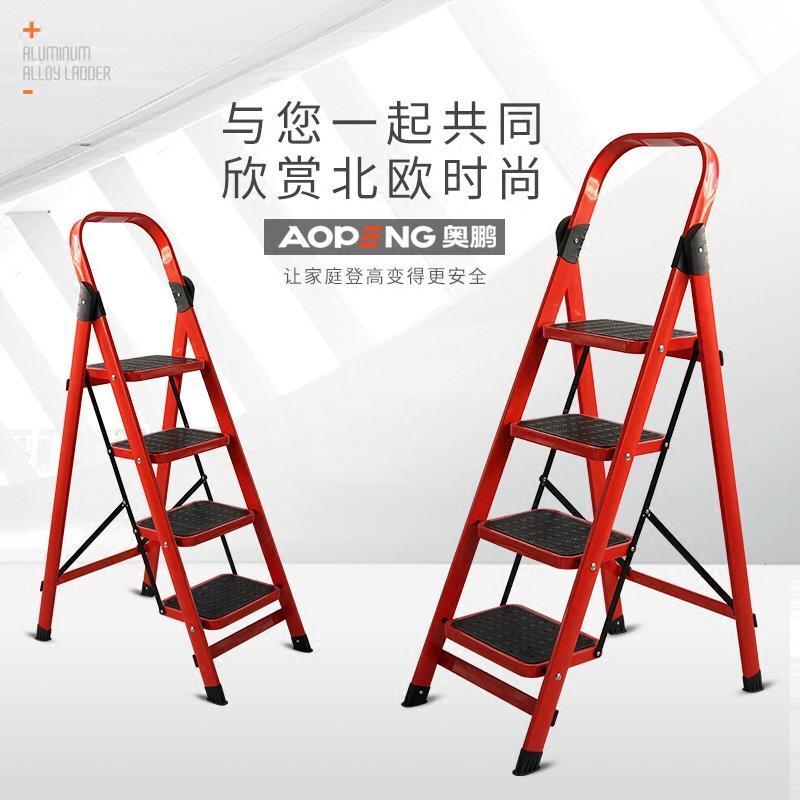 加宽梯子家用折叠人字梯加厚室内四五六步多功能梯工程楼梯