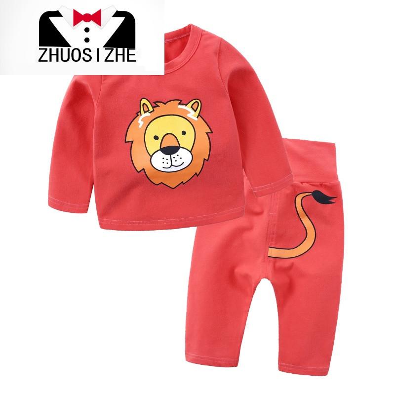 儿童套装春季新生儿卡通动物衣服男女童睡衣宝宝睡裤婴幼儿两件套