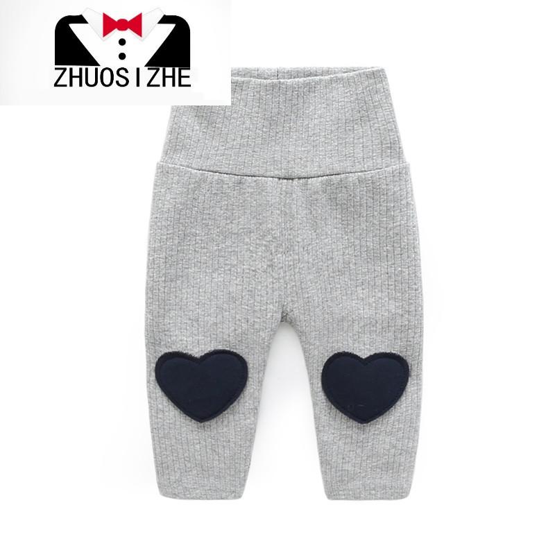 婴儿裤子女春秋0-3个月儿童长裤弹性新生儿护膝护肚裤
