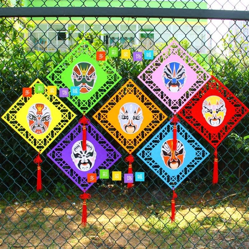 小学幼儿园环境创作布置材料装饰空中吊饰教室走廊挂饰青花瓷脸谱