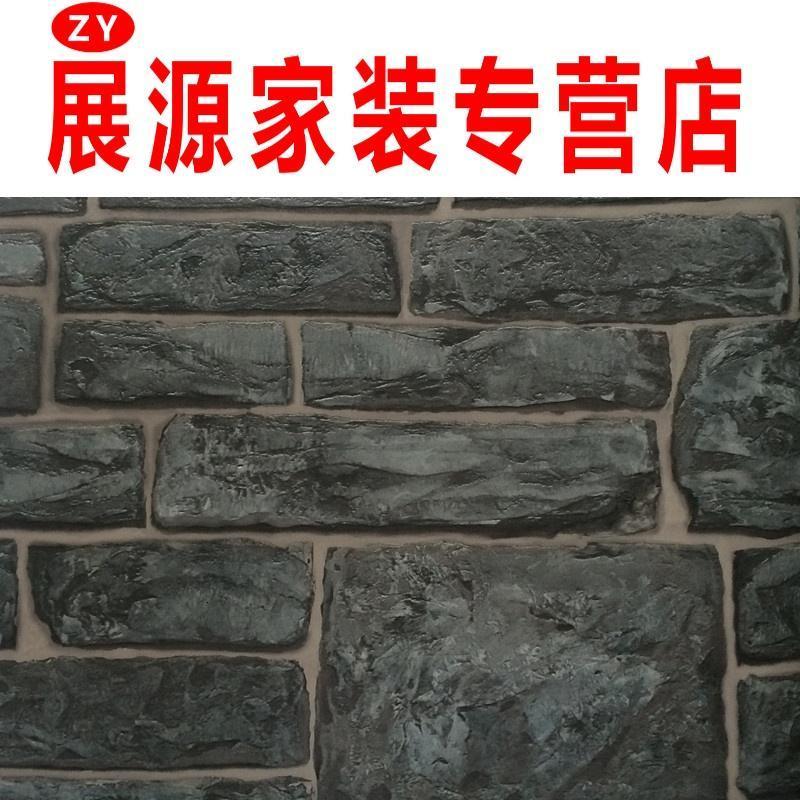 新品复古文化石墙纸仿古砖块砖头立体防水壁纸饭店酒吧办公室背景