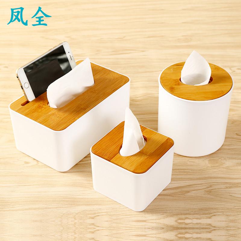 塑料抽纸盒纸巾盒客厅餐巾纸收纳盒创意简约家用桌面纸抽盒子