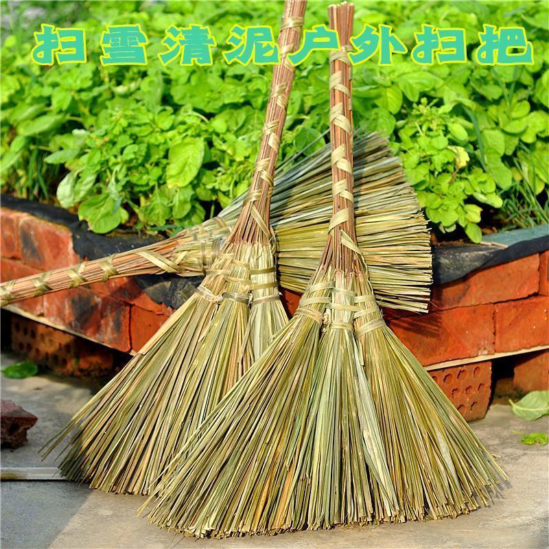 纯手工编织扫把户外清洁扫雪扫泥土植物扫帚硬毛工地扫把