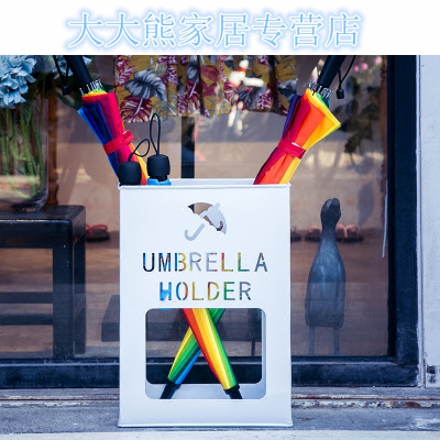 酒店大堂雨伞架简约现代收纳架防锈创意家用箱框落地式办公雨伞桶