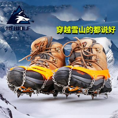 公狼(Hewolf)戶外登山攀巖冰抓不銹鋼簡易雪爪8齒雪地鞋鏈防滑鞋套冰爪釘 黑色