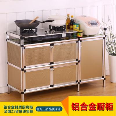 简易铝合金厨房碗柜橱柜收纳柜子煤气炉灶台茶水柜餐边柜微波炉柜