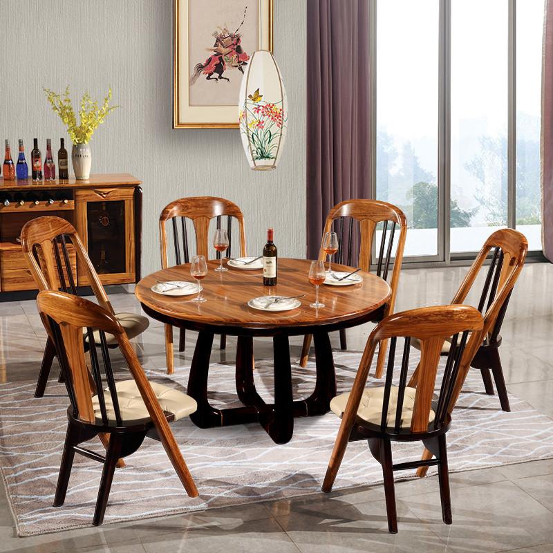 简约现代新中式全实木圆餐桌椅组合 北欧乌金木圆形餐桌带转盘