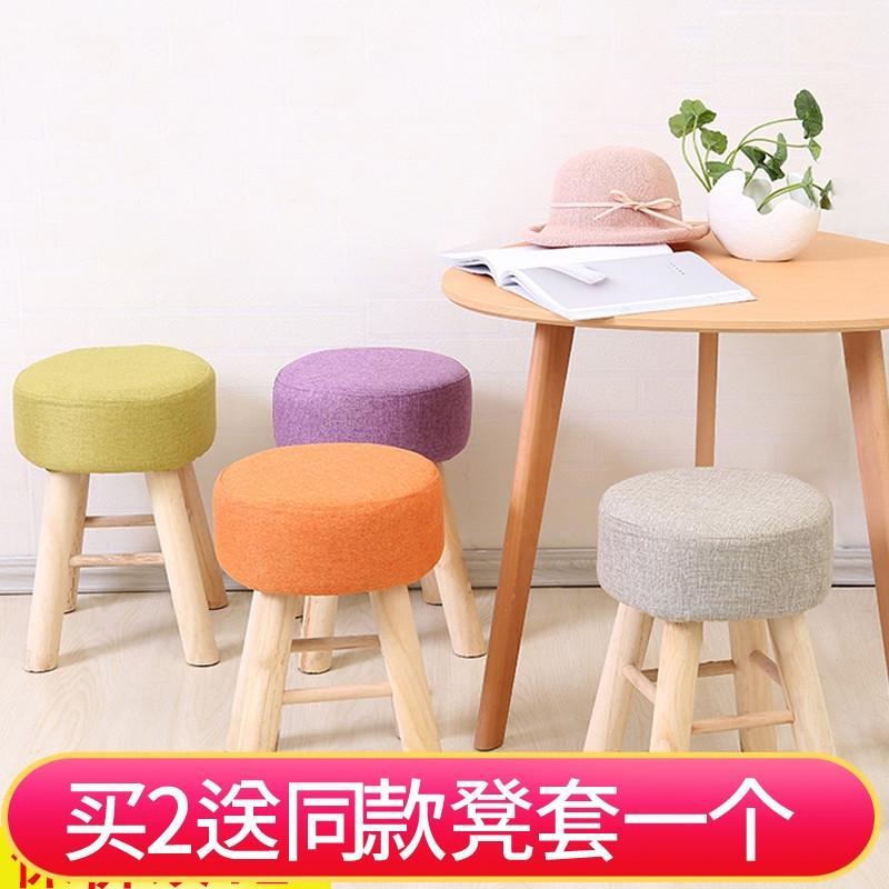 成人换鞋凳布艺小凳子创意 时尚凳子家用小木凳实木沙发凳圆凳图片