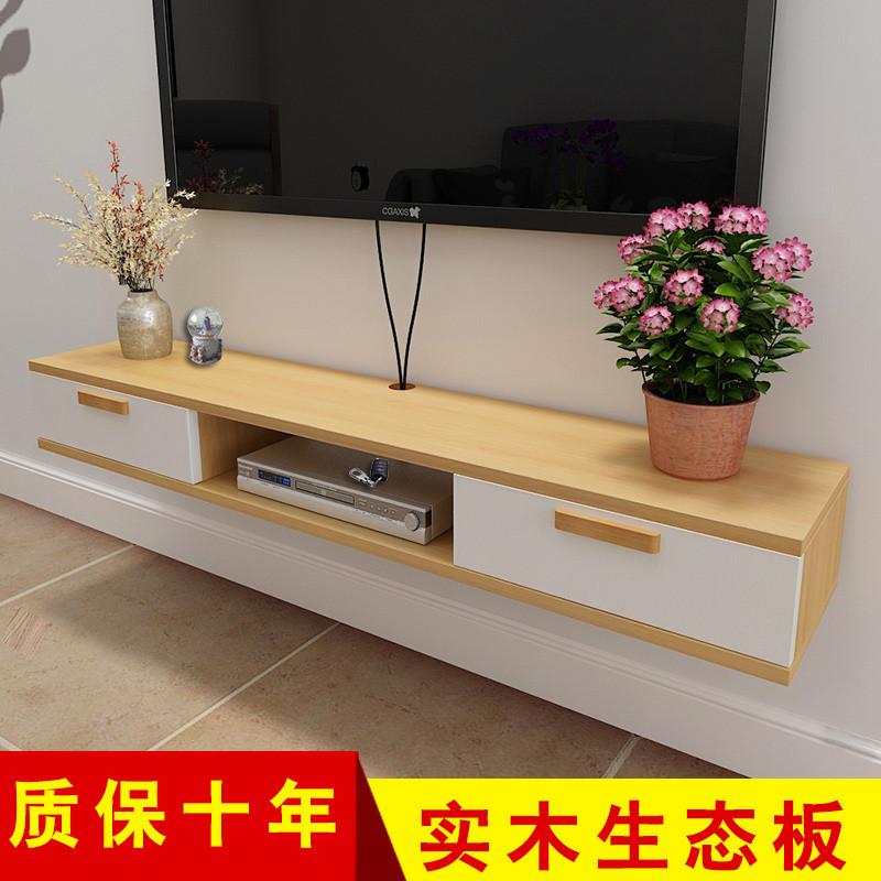 北欧实木电视柜现代简约小户型客厅卧室迷你悬挂式简易机顶盒墙柜