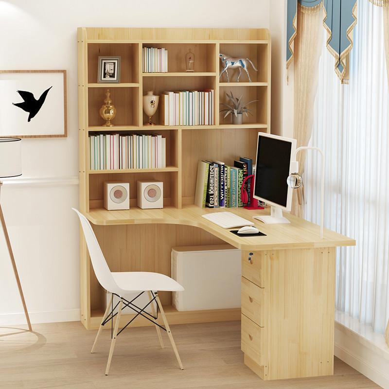 实木书桌书架组合转角台式电脑桌卧室儿童学习桌写字桌办公桌家用