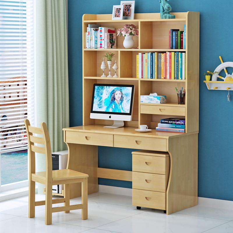 学生书桌书架组合松木简约电脑台式桌椅家用省空间儿童书柜写字桌图片