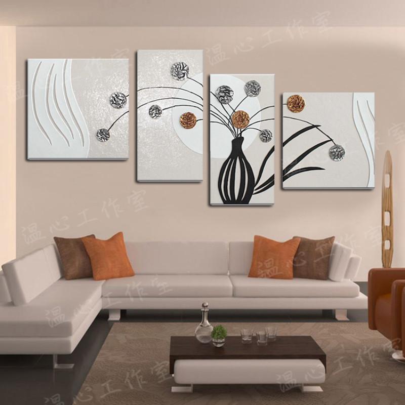 客厅沙发背景墙装饰画 现代简约无框 卧室壁画立体浮雕皮画 花语传情