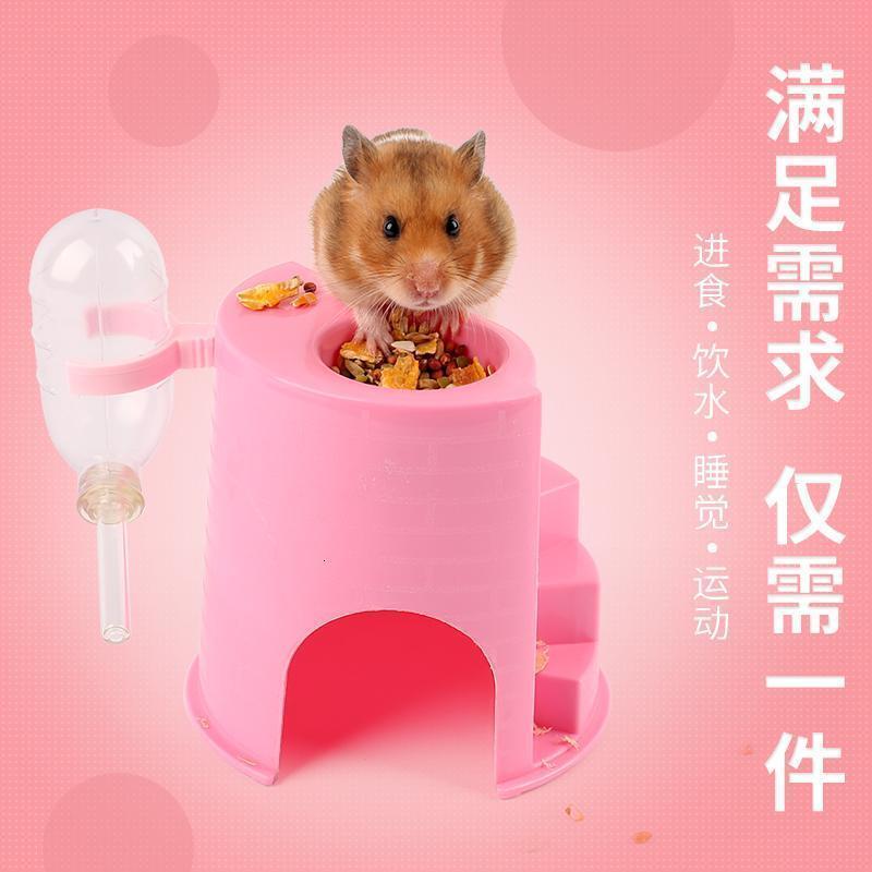 carno卡诺仓鼠窝食盆水壶小仓鼠窝过冬保暖房子仓鼠用品