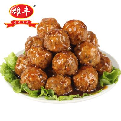 雄丰红烧狮子头油炸肉丸500g餐饮美味猪肉丸子大肉丸子四喜丸子