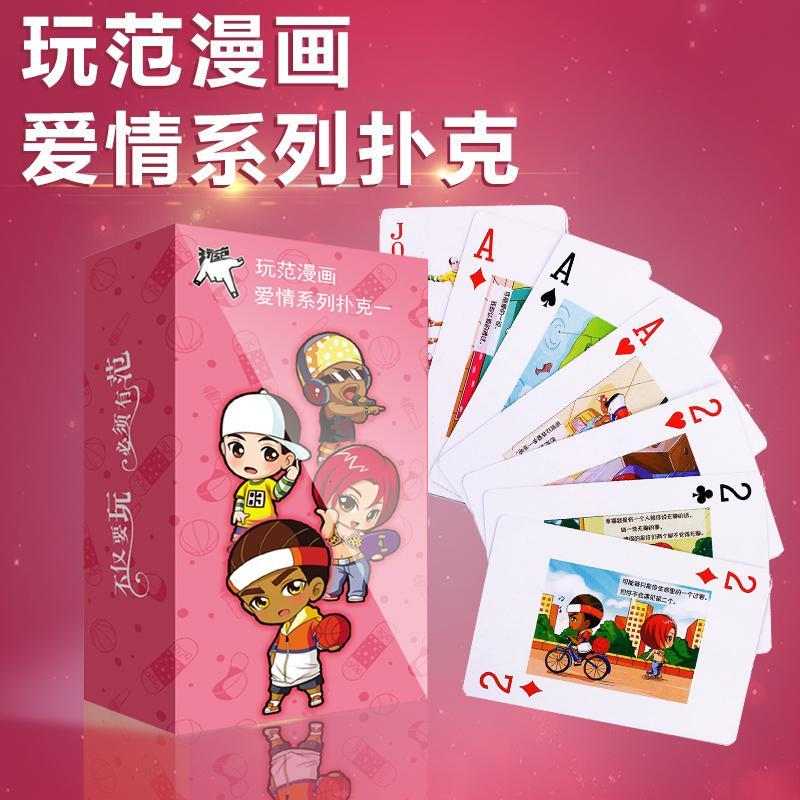 玩范情趣情侣系列玩具扑克牌丝袜情趣工具性爱游戏娱乐礼物夫妻爱情ms漫画图片
