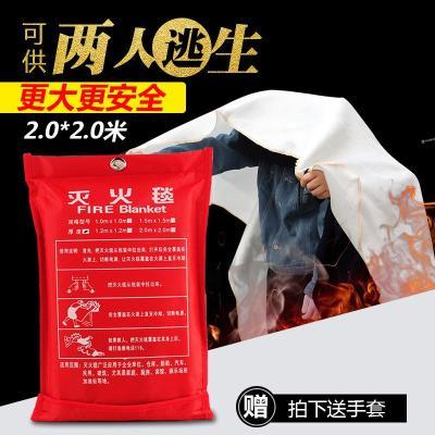 灭火毯阻燃消防隔热防火布玻璃纤维耐用焊接电焊灭火石棉布实用