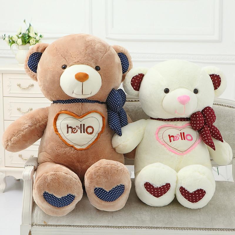 hello泰迪熊可爱熊熊公仔抱抱熊布偶娃娃女生日礼物毛绒玩具熊