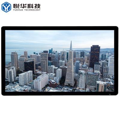 悦华科技 32寸壁挂式广告机 数字标牌电脑2K触控商业触摸屏显示器网络版 可定制单机版