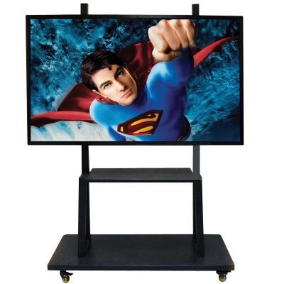 悦华科技 70寸多媒体移动教学会议一体机 触控屏电子白板4K电视智能会议商业显示器Windows系统 可定制安卓系统
