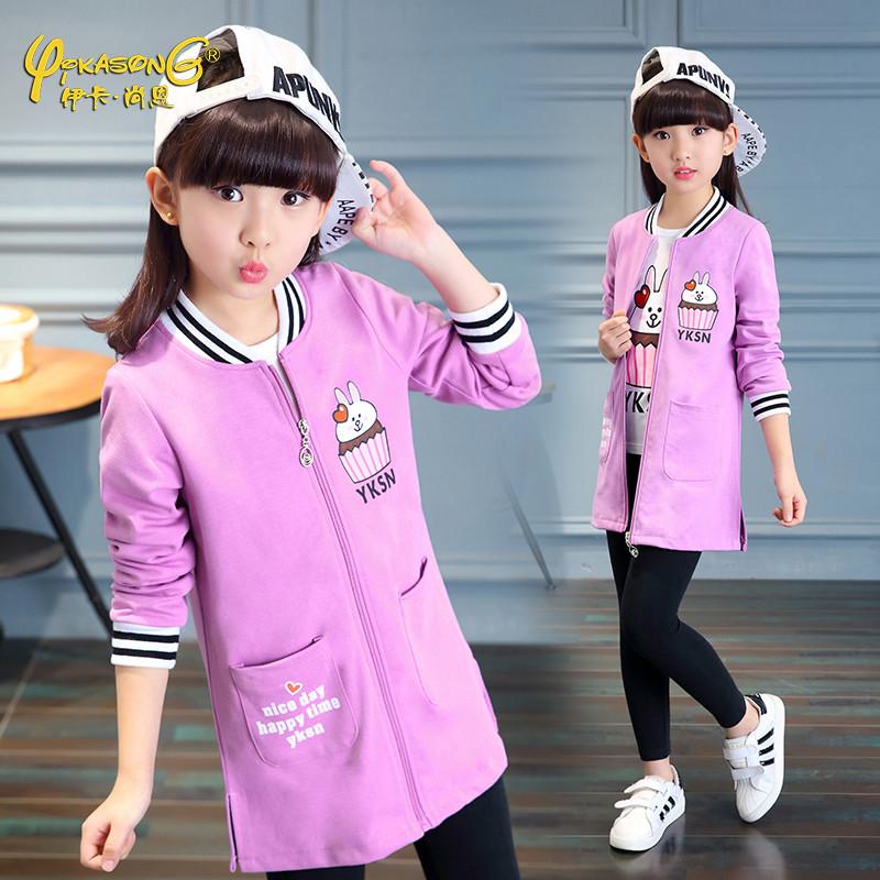 童装女童春装2018新款时髦套装潮洋气小孩衣服大童运动儿童三件套