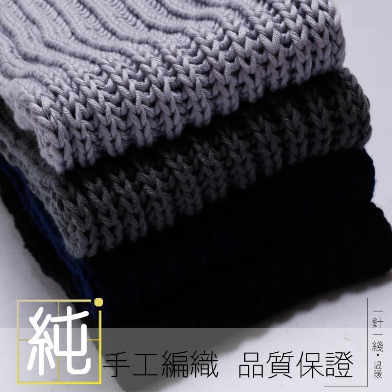 纯手工编织男女围巾生日礼物情侣免费绣字双元宝针可定制