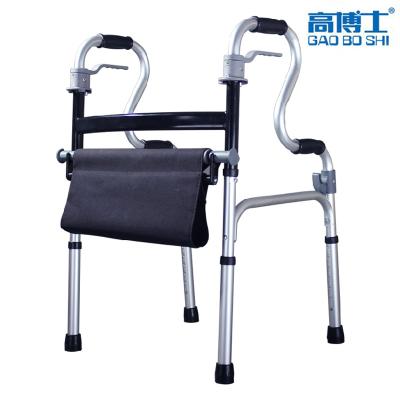 高博士(GAO BO SHI)助行拐杖老人加厚铝合金残疾人四脚拐杖行走辅助器老年助步器