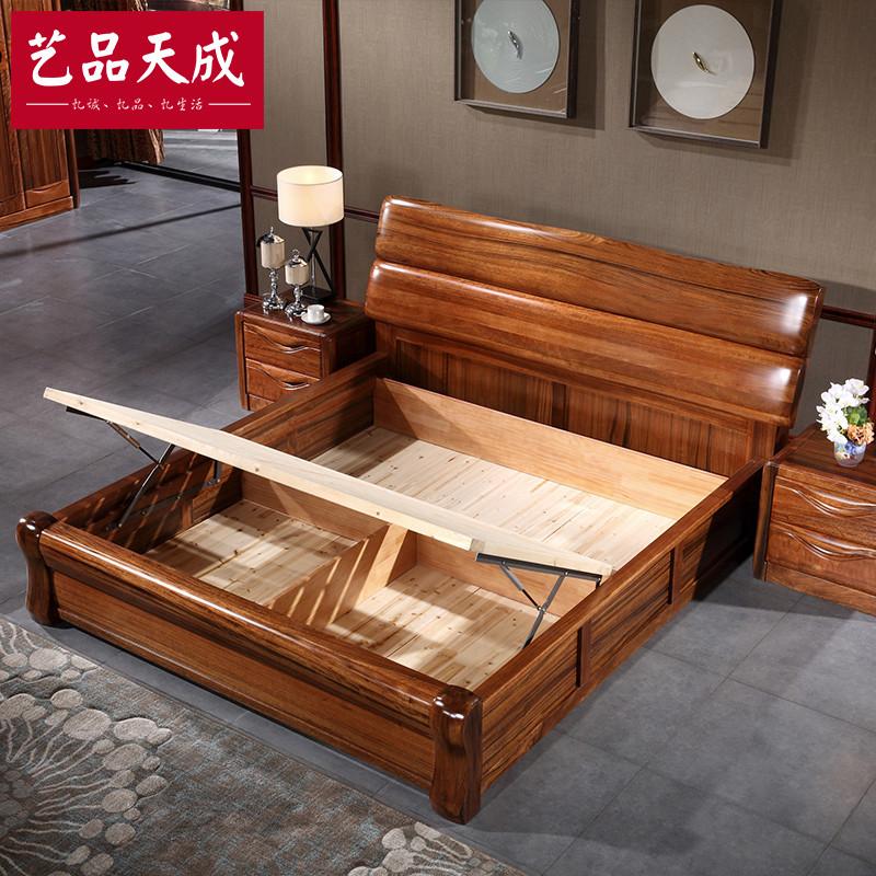 全實木床金絲黑胡桃木家具環保雙人1.5米1.8米簡約現代中式臥室床