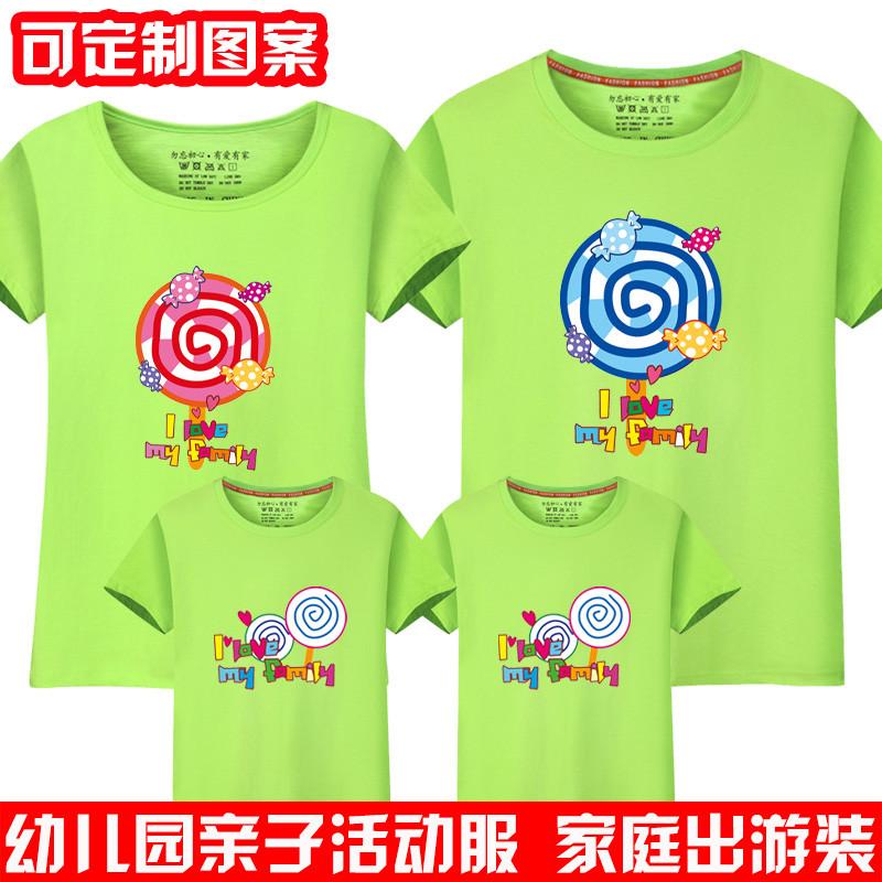 2018新款亲子装短袖t恤 母女父子全家庭春夏幼儿园活动棒棒糖图案