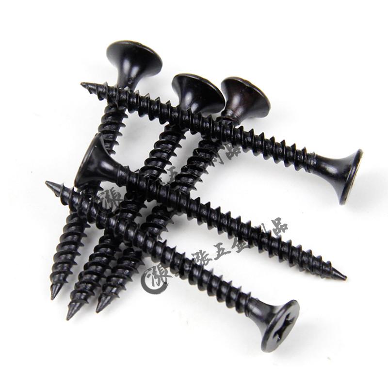 加硬自攻螺丝 干壁钉 石膏板钉 沉头十字自攻钉 木牙螺丝钉 m3.