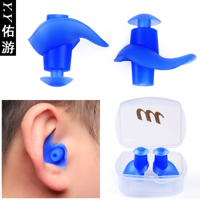 游泳耳塞防水硅胶成人儿童男女防耳朵进水潜水洗澡耳塞游泳装备