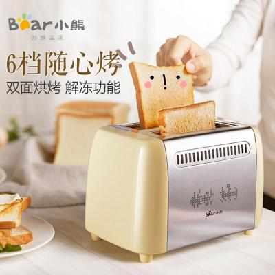 小熊(Bear)烤面包机 迷你家用多士炉 2片吐司机早餐机 全自动多功能土司解冻加热烘焙不锈钢 DSL-A02W1