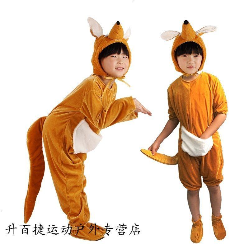 儿童演出服袋鼠演出服装 幼儿动物卡通造型舞蹈服表演