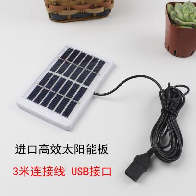 閃電客5V太陽能板光伏充電板戶外旅行發電板風扇USB快充電多晶家用便攜 太陽能板帶穩壓5V10W(帶支架)