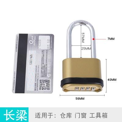 密码锁迷你大号挂锁柜子锁行李箱旅行箱宿舍健身房儿童箱包防盗锁