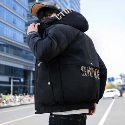 度度兔(Dudutu)冬季2019新款男士中长款棉衣外套修身连帽羽绒棉服帅气加厚棉