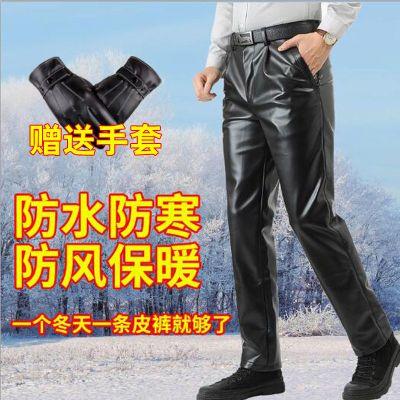 男士皮裤男加肥加大摩托车防风防水中老年秋冬季加绒长裤宽松大码串得起