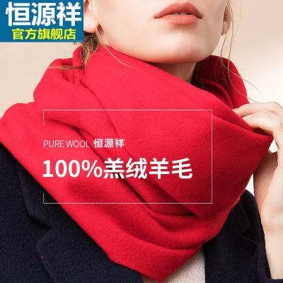 恒源祥(带防伪)羊毛围巾女冬季韩版百搭红色长款格子围脖男纯色中国红定制D