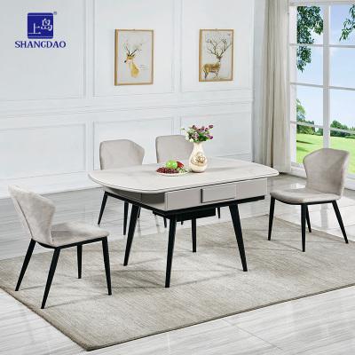 上島(SHANGDAO)實木餐桌麻將機 一桌四椅 餐桌 麻將機雙用長桌