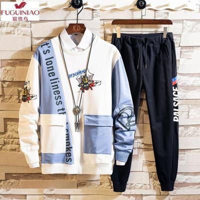 富贵鸟(FUGUINIAO)春装新款个性拼色时尚简约圆领卫衣男士舒适帅气运动套装青年两件套