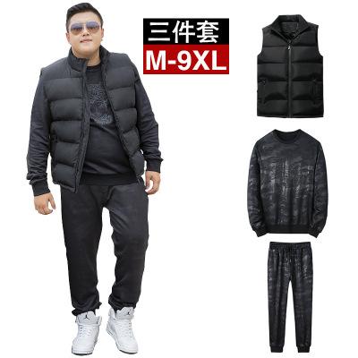 幸福派 马甲男士套装秋冬季加肥加大外套男装衣服加厚胖子长袖长裤三件套