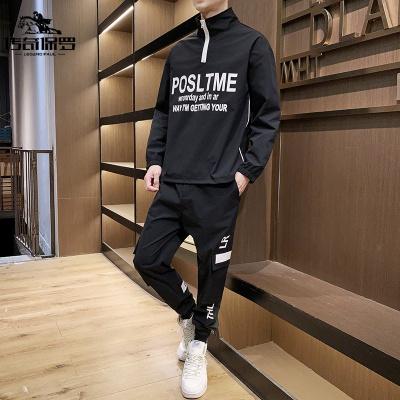 传奇保罗(CHUANQIBAOLUO)春秋新款时尚简约舒适百搭潮流帅气男士韩版运动休闲套装工装裤